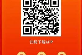 <font color=red>(火!)(必读)赚q币、话费、现金、手机赚钱项目推荐</font>